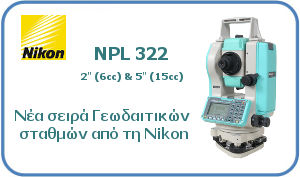 nikon plaisio blue